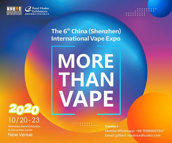 rhbve china vape expo